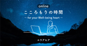"<span class=""title"">終了